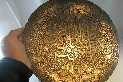 Antique Persian Islamic Copper tray With Silver Inlay fine CALLIGRAPHY Writing