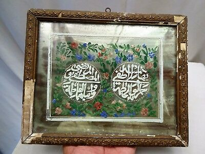 Islamic Antique Calligraphy Painting On Mirror Glass Quran Rare Collectibles