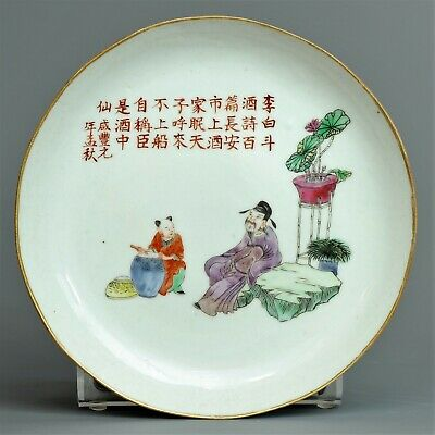 A perfect chinese famille rose plate - Xianfeng period - Marked - 19th century