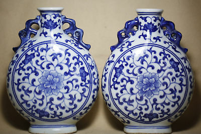 2PC Boutique !Chinese Classic Style Beautiful Blue and White Porcelain Flat Vase