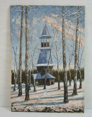 Antique Russian Winter Landscape Scene Church Painting 1958 Moscow Signed Art