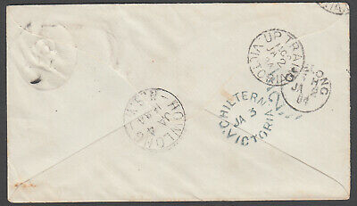 Victoria TPO - 1884 Preprinted cover with TPO2-Up3 (rated S)