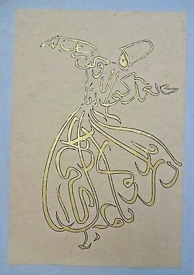 Antique Islamic Naqsh Calligraphy Sufi Attire Arabic Persian Zoomorphic Art #13
