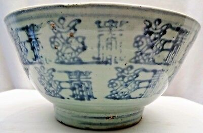 Ming Dynasty Glaze Blue & White Bowls Vintage Chinese Pottery Rare Collectables