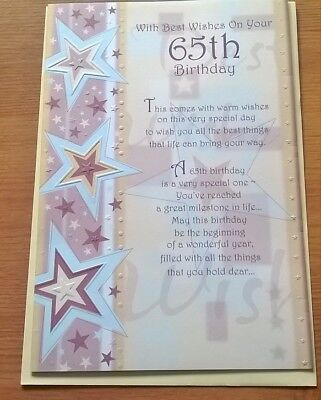 Lovely Birthday Card Sixty Five Years Old 65 Today For A Man Or Woman 65th