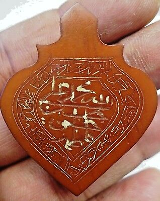 Islamic Calligraphy On Agate Stone Vintage Kuran Hand Work Engraving Collectible