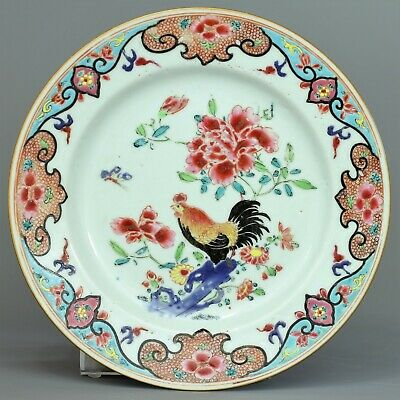 A fine chinese famille rose rooster plate -  Qianlong period - 18th century