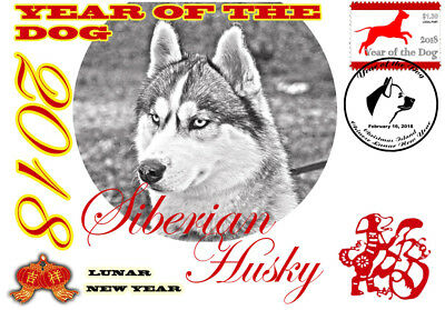 Siberian Husky 2018 Year Of The Dog Stamp Souvenir Cover #2