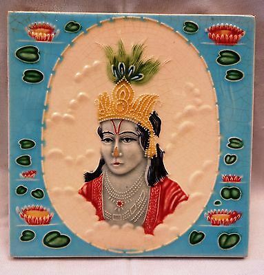 Vintage Tile Ceramic Art Nouveau Lord Krishna/Kanha Architectural Antique Tile