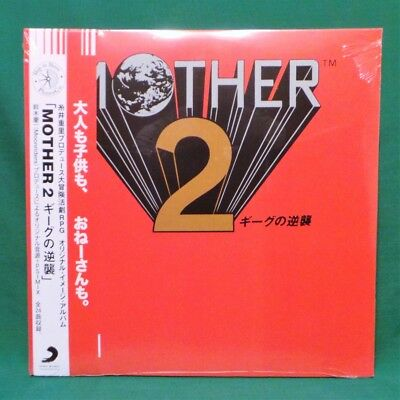 MOTHER 2 GAME Soundtrack 2LP MACH PIZZA Vinyl Record Earthbound