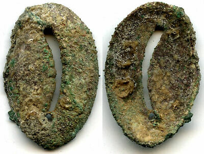Rare bronze cowrie - 1st bronze coinage of China! Zhou dyn. (1046-771 BC)