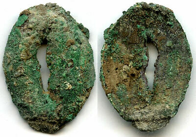 Rare bronze cowrie - 1st bronze coin of China! Zhou dynasty (1046-771 BC)