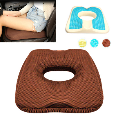 NEW Seat Cushion Protector Sit Cover Mat Pad Protect Lower Back Spinal Awesome