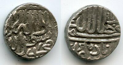 Rare silver tanka of the Mughal Emperor Akbar (1556-1605), Malwa issue