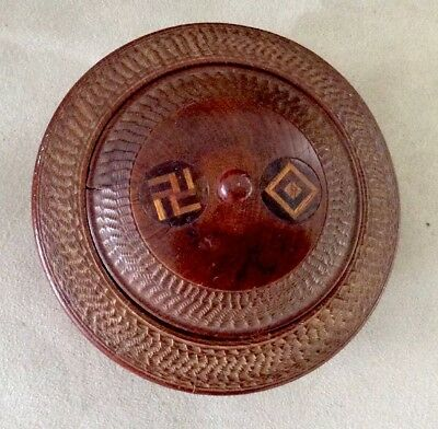 """Antique Round Wooden TRINKET BOX w/ LID Turned & HAND CARVED Inlaid 4.5"""""""