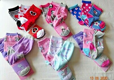 Kids Boy Girl 3 Pair/Pack Mix Ankle Socks Uk 12.5-3.5 Eur 31-36 Approx 7-8 Year