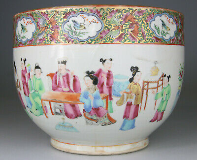 Antique Rare Chinese Famille Rose Fish Bowl Jardiniere Canton Export - Qing 19Th