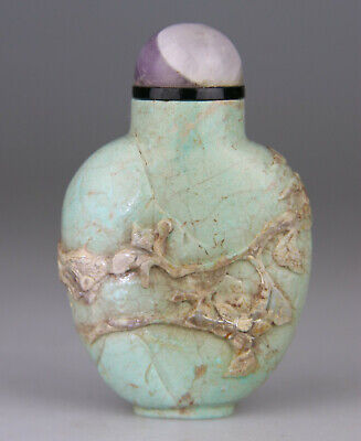 Antique Chinese Snuff Bottle Turquoise Carved Shadow Amethyst Top - Qing 19Th C