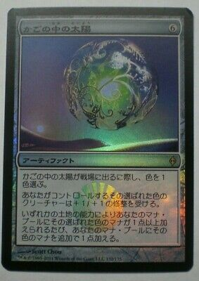 Caged Sun Japanese New Phyrexia mtg NM