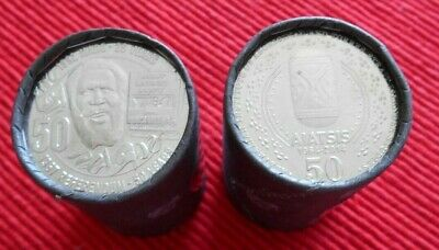 2014 AUSTRALIAN AIATSIS & 2017 MABO UNCIRCULATED 50c COINS - LOW MINTAGES