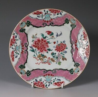 Chinese Famille Rose Plate, Early Qianlong, 18thC