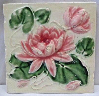 Majolica Tile Vintage Art Nouveau Ceramic Glazed Saji Japan Lotus Leaves Old#472
