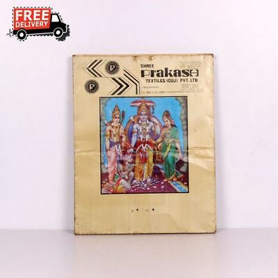 Old Litho Print Shree Prakash Textiles Ads Sign Board With Wooden Frame 2947