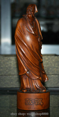 "7.4"" Rare Old Chinese Boxwood Wood Dynasty Su Shi Su Dongpo Poet Scholar Statue"