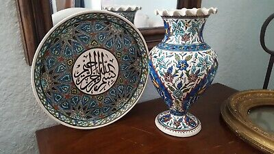 Turkish/Armenian Kutaya Pottery Vase and Plate with Islamic Calligraphy