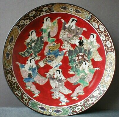 19th CENTURY ORIENTAL PORCELAIN CHARGER