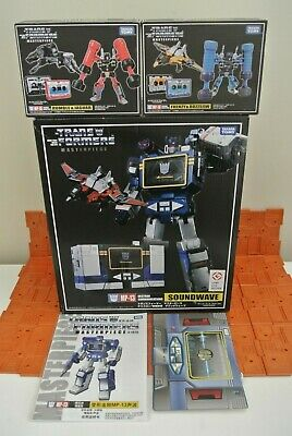 Transformers MP 08X limited edition wire factory goods boxes in the toy dinos