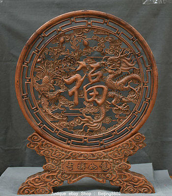 "20"" Rare Old Chinese Boxwood Wood Carved Dynasty Dragon Phoenix Fu Screen Statue"