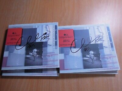 Coogie - EMO # 1 JBN5 Title (EP Promo) with Autographed (Signed) 0.99