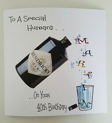 Personalised 40th Birthday Card Gin Husband Dad Brother Son Mum Wife