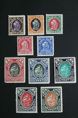"""DANZIG Freie Stadt 1921  """"PROCLAMATION FREE STATE DANZIG""""  full set MLH LUX E9"""