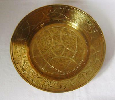 Antique Cairo Ware Brass Plate / Shallow Bowl Engraved with Arabic Script 24cm