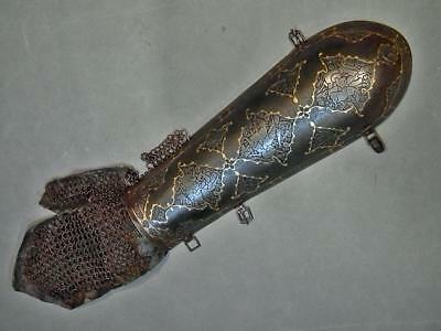 Antique 18th century Indo Persian Islamic Armour Bazuband for sword shamshir
