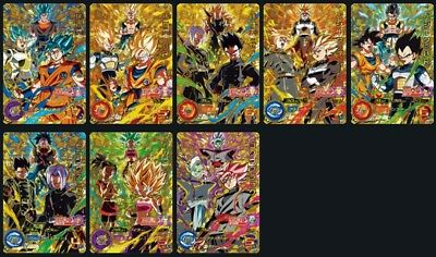 Super Dragon Ball Heroes UM6 CP Complete Set 8Card Japanese