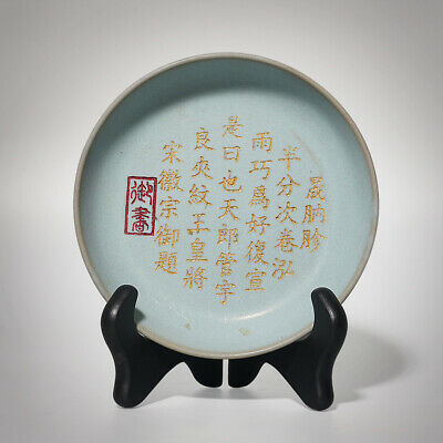 Chinese Antique Song Ru kiln outline in gold Engraving text porcelain plate Gift