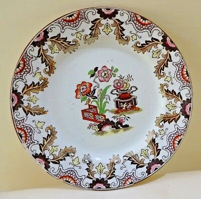 Antique Transferware Platte Dinner Plate Japanese Floral Design Decorative #F