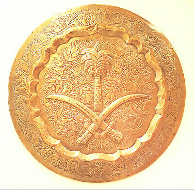 MESSINGTELLER,d57cm MOTIV SAUDI ARABIENS NATIONAL SYMBOL ( YEDDAH ) MITTE 1900
