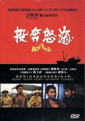 Boat People Hong Kong Movie 1982 Dvd With English Sub (Region 3)(Pal)