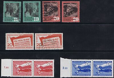 East Germany 1958 Mi 616-621 and others Commemorative Issues used/unused