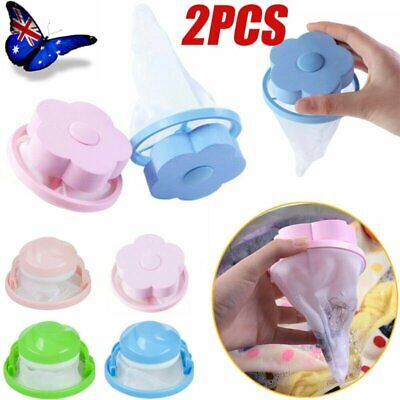 2X Washing Machine Filter Bag Floating Lint Hair Catcher Mesh Pouch Laundry Tool