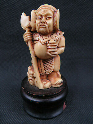 "Small Vintage Asian Chinese Emperor White Resin Figurine Buddha 4"" wood base"