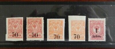 Five Old Mint Stamps from Russia (Cheljabinsk) 1919