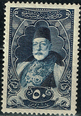 Ottoman Empire WW1 classic stamp Sultan Mohammed 1916 MLH