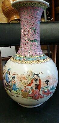 Antique Chinese vase signed at the bottom