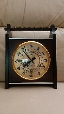 Rare Vintage Working Silicon Tokyo Tokei 4 Jewels Battery Operated Clock