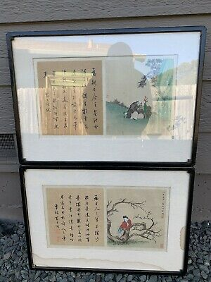 Chinese Antique Two Hand Paintings  Qing China Asian